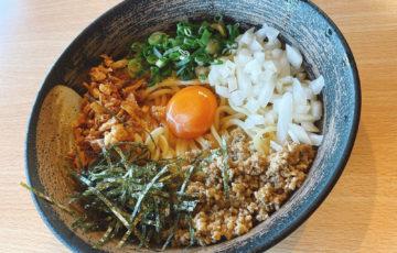 麺 THE KURO
